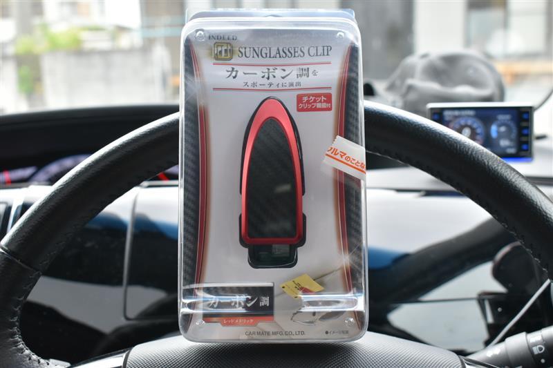 CAR MATE / カーメイト サングラスクリップ カーボン調 / DZ212