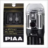 PIAA LEDポジションバルブ 85lm 【600LepW 2個入り LEP102