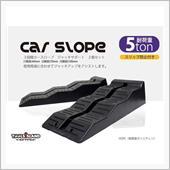 STRAIGHT / TOOL COMPANY STRAIGHT カースロープ PEタイプ