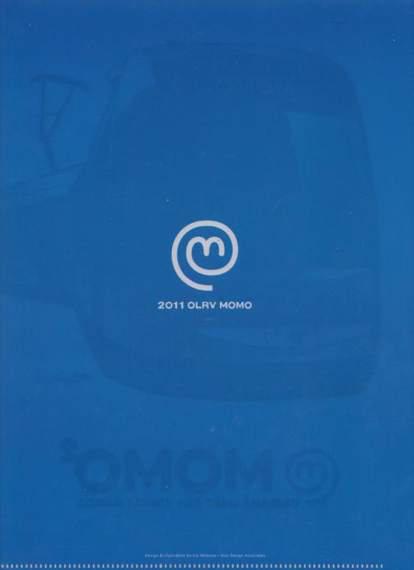 岡山電気軌道 クリアファイル MOMO2(裏)