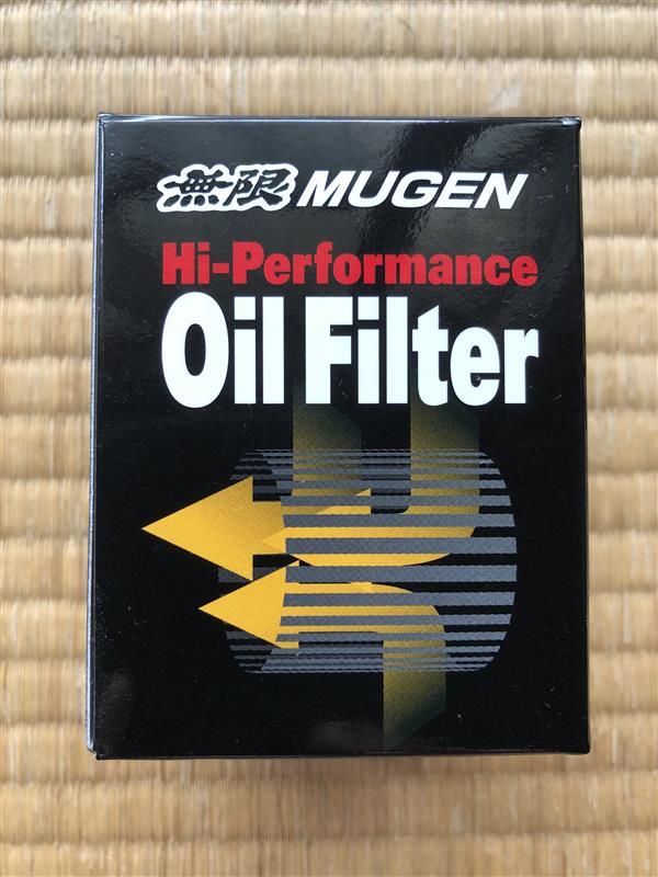 MUGEN / 無限 Hi-Performance Oil Element
