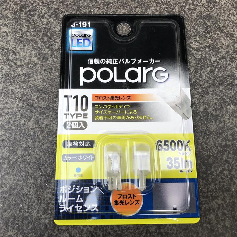 POLARG / 日星工業 T-10 フロスト集光レンズ