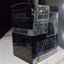 コムス B・COMSphere Light LEDヘッドライト NEOL HS5 6000Kの単体画像