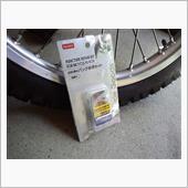 大創産業 自転車用パンク修理セット