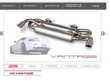 V8ヴァンテージ クーペGruppeM  チタンマフラーの全体画像