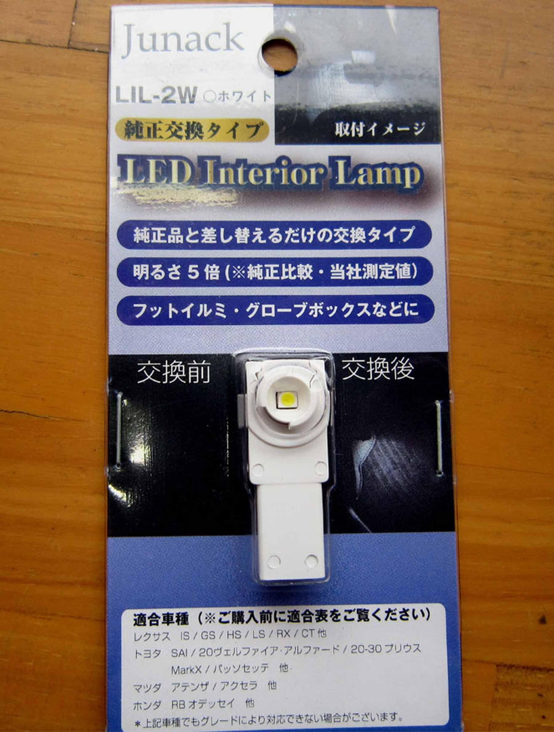 Junack LED インテリアランプ LIL-2W