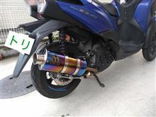 トリシティ155SP忠男 TRICTY155 POWER BOX FULL SilentVersion TitanBlueの単体画像
