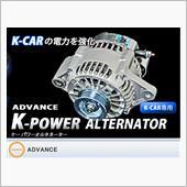 ALTERNATOR.JP by ADVANCE アドバンスケーパワー オルタネータ KP-105