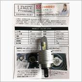 LIMEY Premium H4 LEDヘッドライト バイク用 L9-H4B