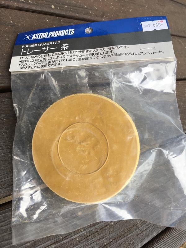 ASTRO PRODUCTS トレーサー 茶