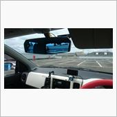 CAR MATE / カーメイト DZ444 リヤビューミラー エッジ 3000SR 240 ブルー