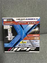 ZRX1200ダエグIPF 2輪専用モデル HEAD LED 6500Kの全体画像