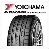 YOKOHAMA ADVAN Sport V105 255/40R18
