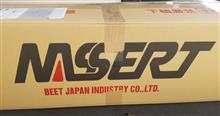 NINJA650BEET JAPAN NASSERT Evolution Type II  フルエキゾーストブルーチタンの単体画像
