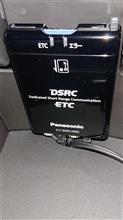 Panasonic CY-DSR140D
