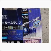 RAYBRIG / スタンレー電気 HYPER BULB