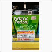 日本オイルサービス? マックスファクトリーモーターオイル 5W-30
