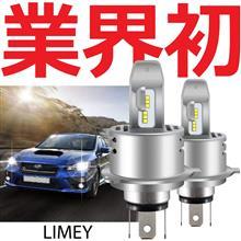 MT-03LIMEY H4 led ヘッドライト Hi/Lo の単体画像