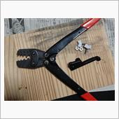 中華製 端子圧着ツール改、配管バルジツール