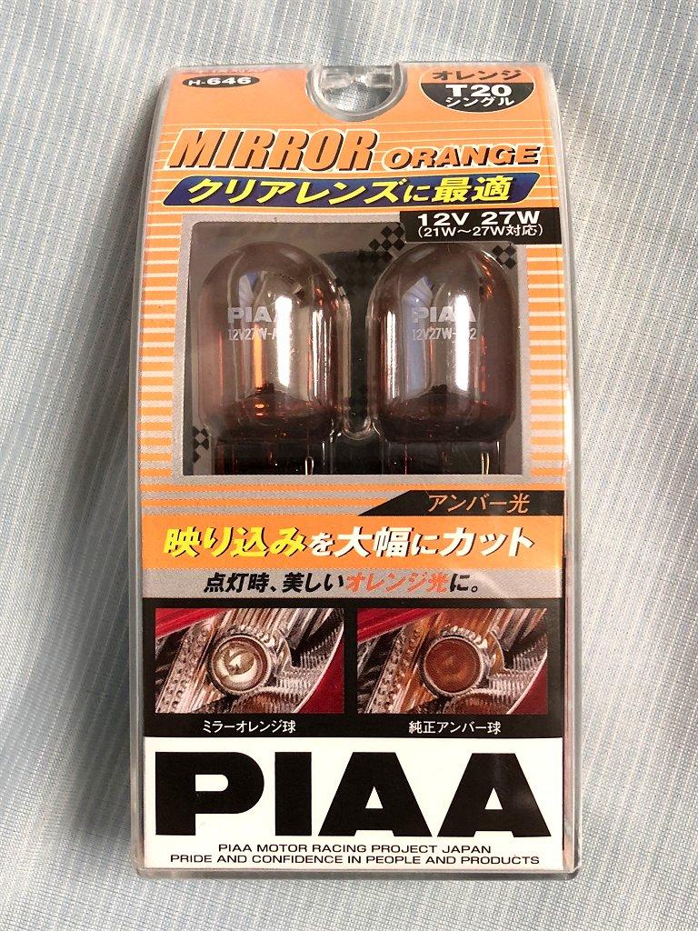 PIAA MIRROR ORANGE T20 / H-646