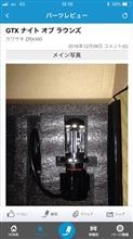 ZRX400GTX ナイト オブ ラウンズの単体画像