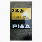 PIAA SOLAR YELLOW 2500 H3 / HY103