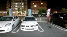 ランサーエボリューションVIII_MR三菱自動車(純正) ランエボ8 純正 フロントバンパーの単体画像