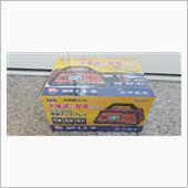 BAL / 大橋産業 12Vバッテリー充電器 No.2707