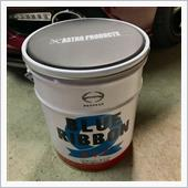 ASTRO PRODUCTS ペール缶クッション