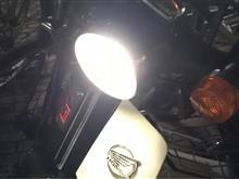 スーパーカブ50デラックスamazon LEDヘッドライトの全体画像