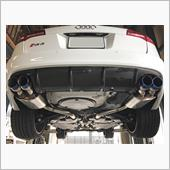 Zees Project Exhaust System