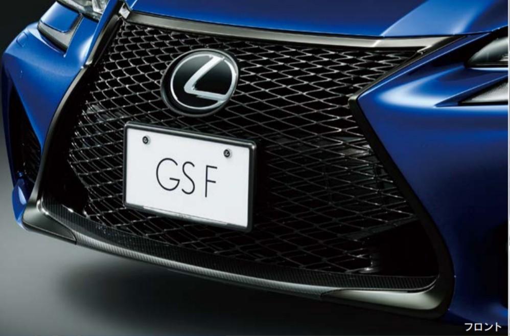 レクサス(純正) GS F ナンバーフレーム フロント ロックボルト セット ...