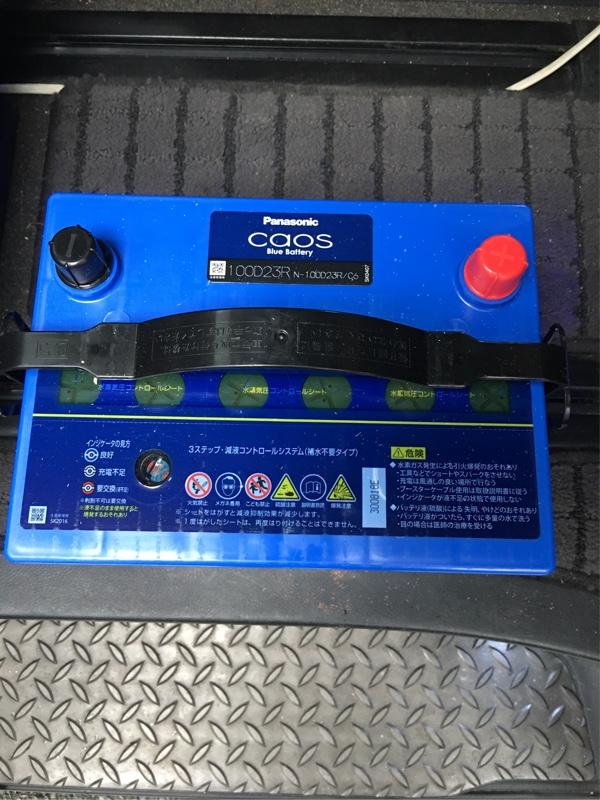 Panasonic Blue Battery caos N-100D23R/S5