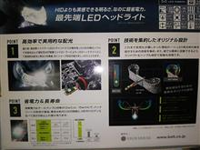 PCX Special Editionサインハウス LEDリボンの全体画像