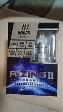 デリカスペースギアSphere Light スフィアライト RIZING2(ライジング)LEDヘッドライト H7 6000K 日本製 車検対応 SPHERELIGHT SRH7060の単体画像