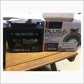 PLUS+ バッテリージェルタイプ PB7C-X