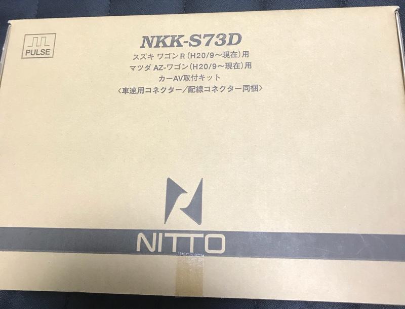 NITTO NKK-S73D