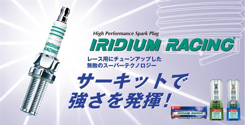 DENSO IRIDIUM RACING