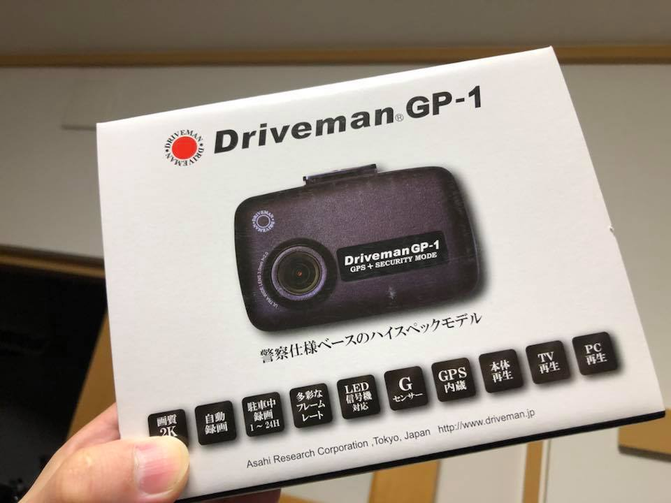 ASAHI RESEARCH CORPORATION Driveman GP-1