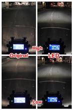 V-Strom 250RTD RTD バイク用LEDヘッドライトH4 Hi/Lo 20W/10W 2000LM/1000 LM DC9V-100V 冷却ファン搭載の全体画像