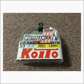 KOITO / 小糸製作所 ホワイトビーム Ver.Ⅲ 4000K H3