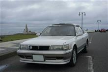 チェイサートヨタ(純正) X81系マークII/チェイサー 5ナンバー車純正フロントリップの単体画像