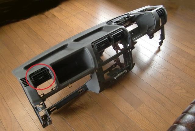 三菱自動車(純正) U6バン・ダッシュボード