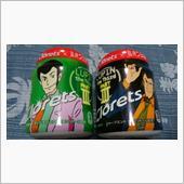 モンデリーズ・ジャパン(株) クロレッツXP  ボトルR