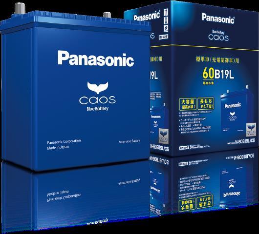 Panasonic Blue Battery caos N-80B24L/C6