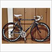 CAMPAGNOLO BORA ULTRA two