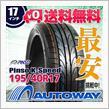 インドネシアタイヤメーカー Pinso K-Speed 195/40R17