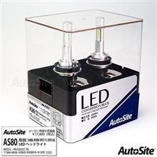 デリカD:2ハイブリッドAutoSite AS80 LED H9の単体画像