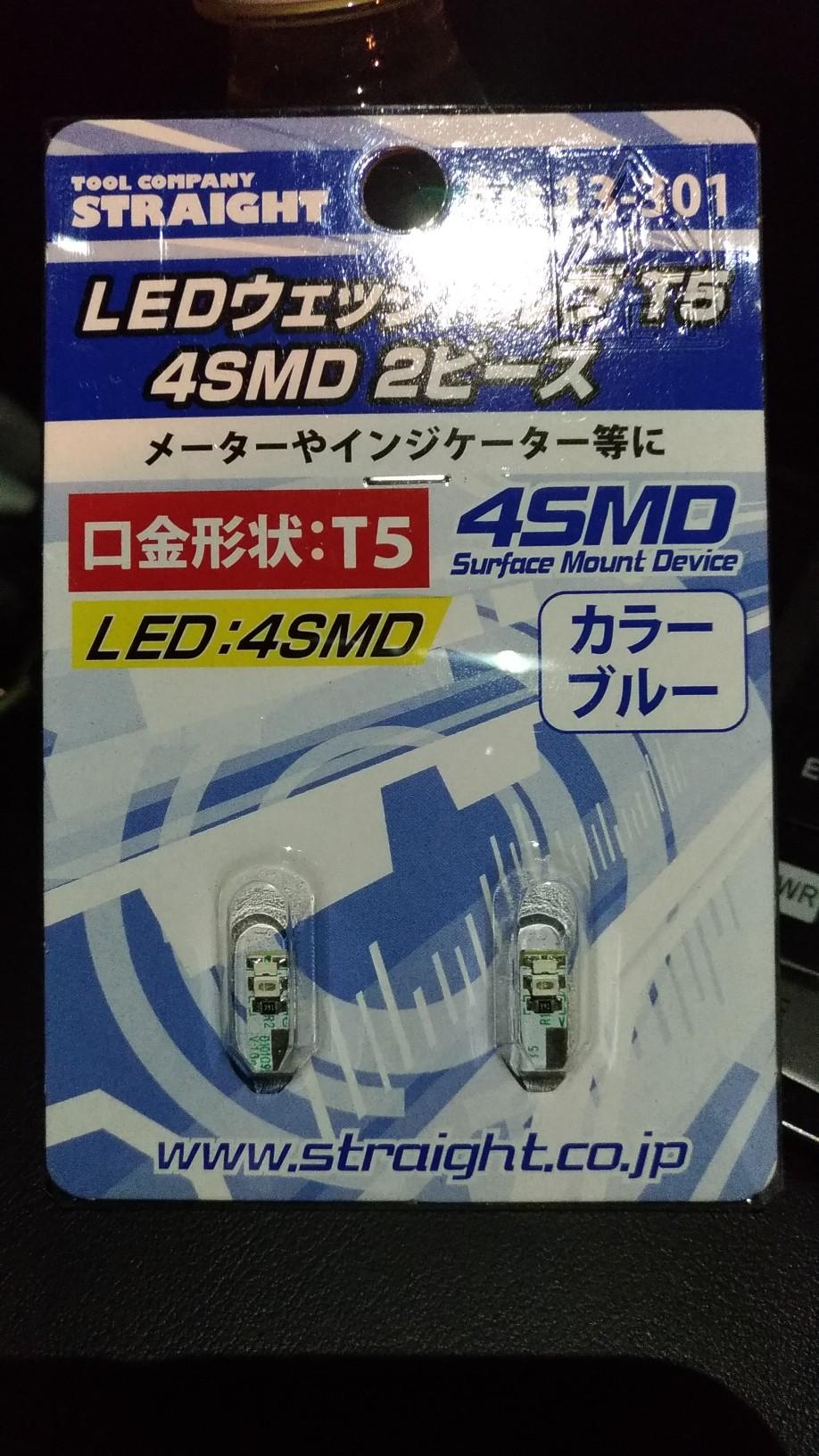 STRAIGHT / TOOL COMPANY STRAIGHT LEDウェッジバルブ T5 4SMD 2ピース