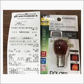 POLARG / 日星工業 POLARG レンズバルブL47